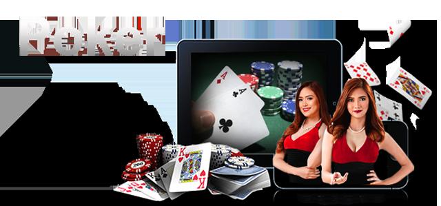 Semua Hal Terkait Poker Online